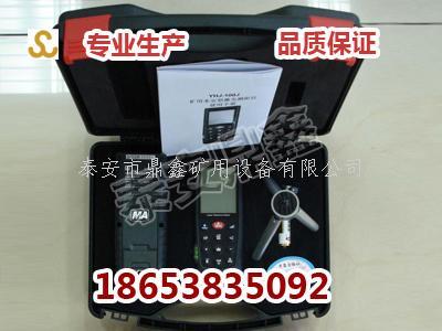 礦用YHJ-200J礦用本安型激光測距儀
