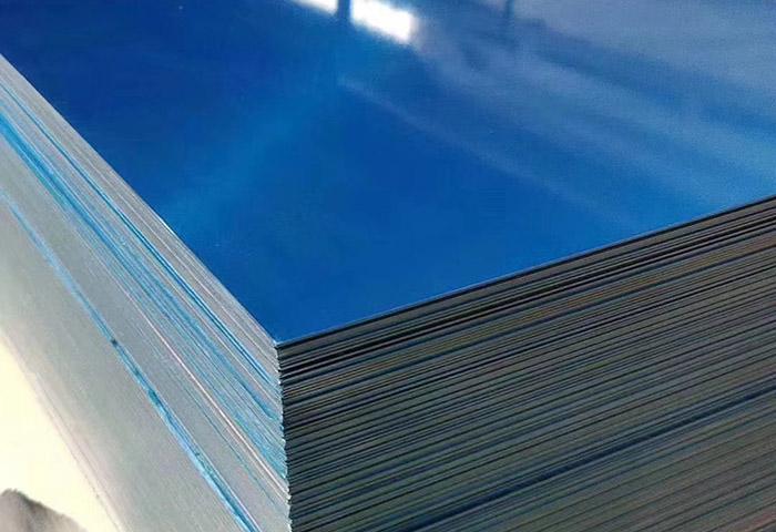 7475鋁板