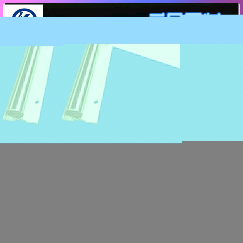 方形直线导轨什么品牌好_恩梯恩_上锁式_金属_微型_圆柱_下锁式