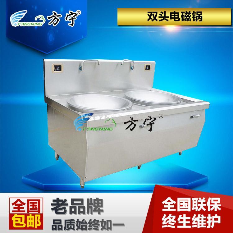 方宁双头电磁炉大功率电磁炉食堂电炒锅