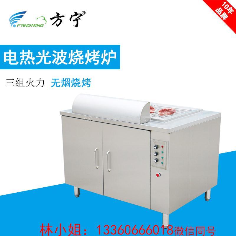 方寧商用電磁鐵板燒日式鐵板燒柜式電磁扒爐