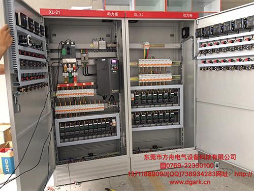 广东配电柜销售