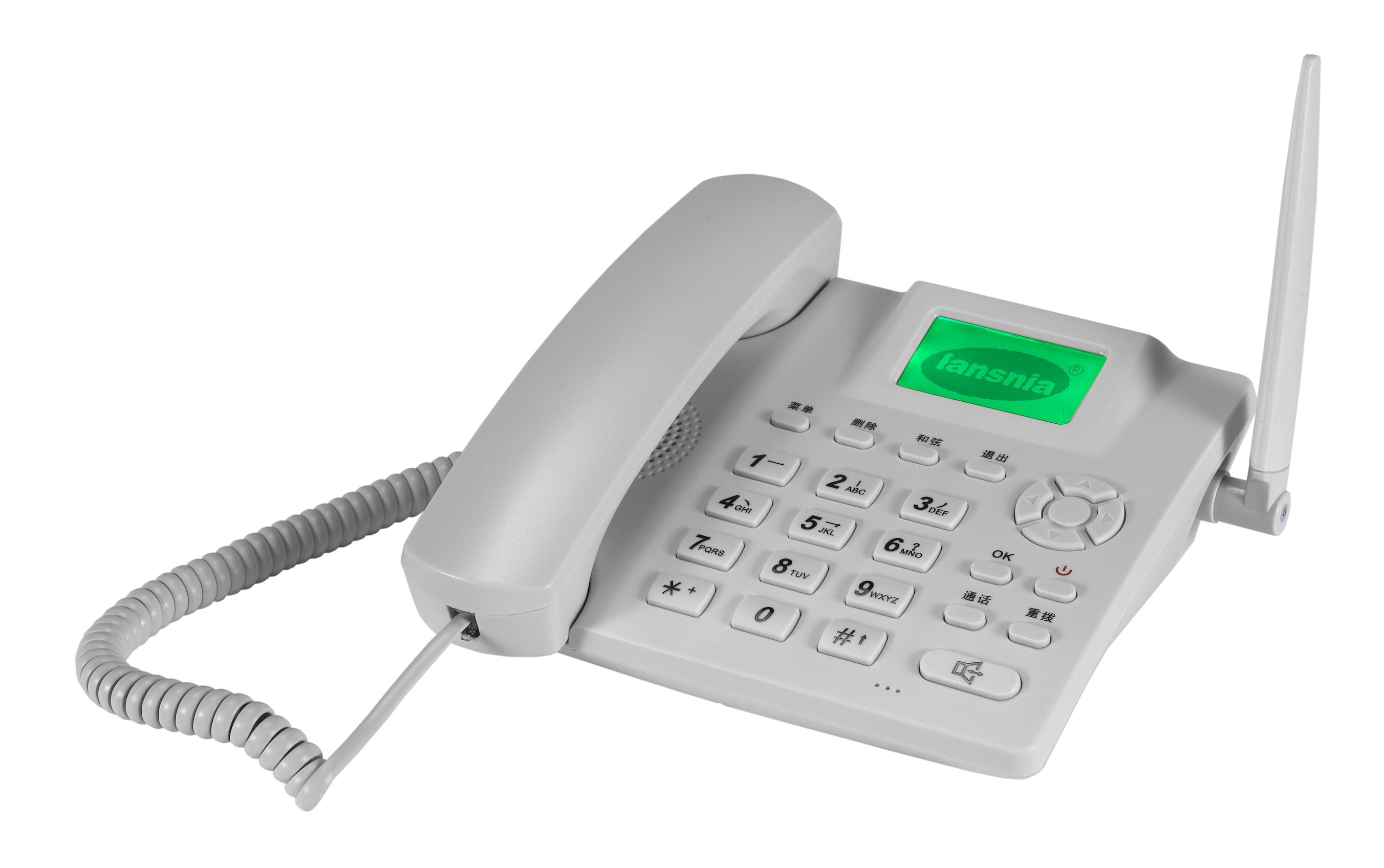 聯通無線固話安裝電話報裝電話
