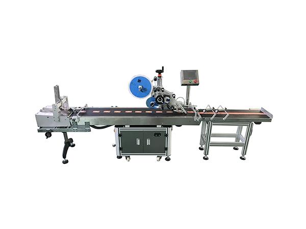 FY-032A-定制高速刮刮卡贴标机