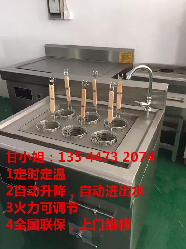 螺絲粉專用煮面灶,米粉專用煮粉機,多功能升降煮米線爐