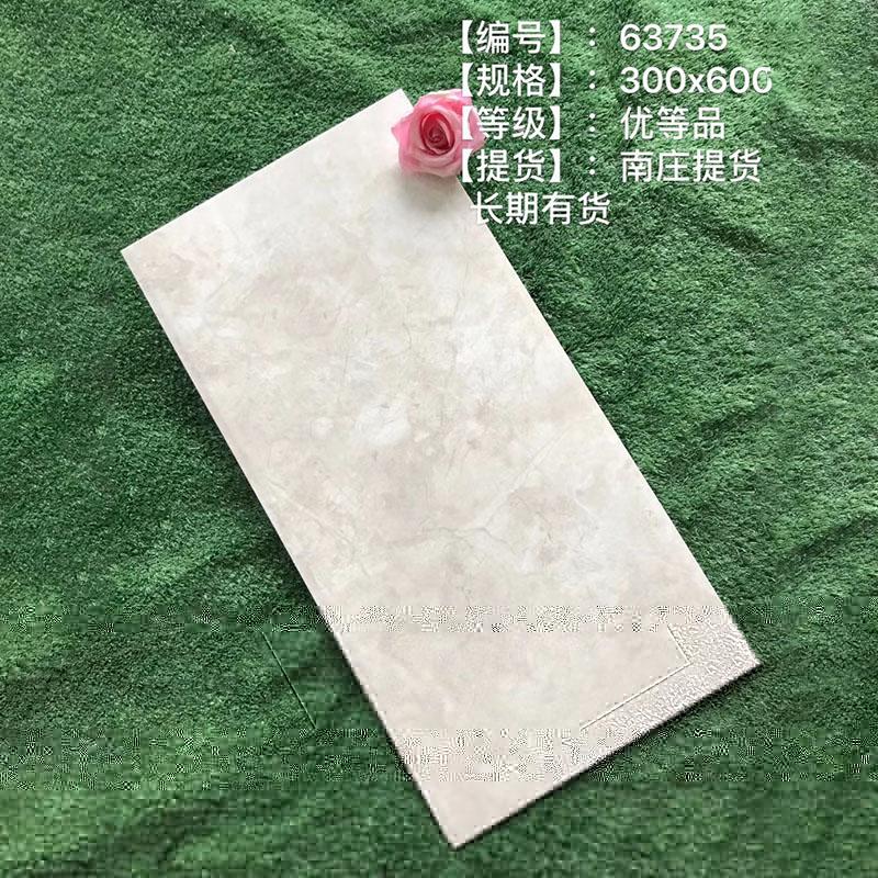 醫院_通體瓷片廠家生產加工_粵九陶瓷
