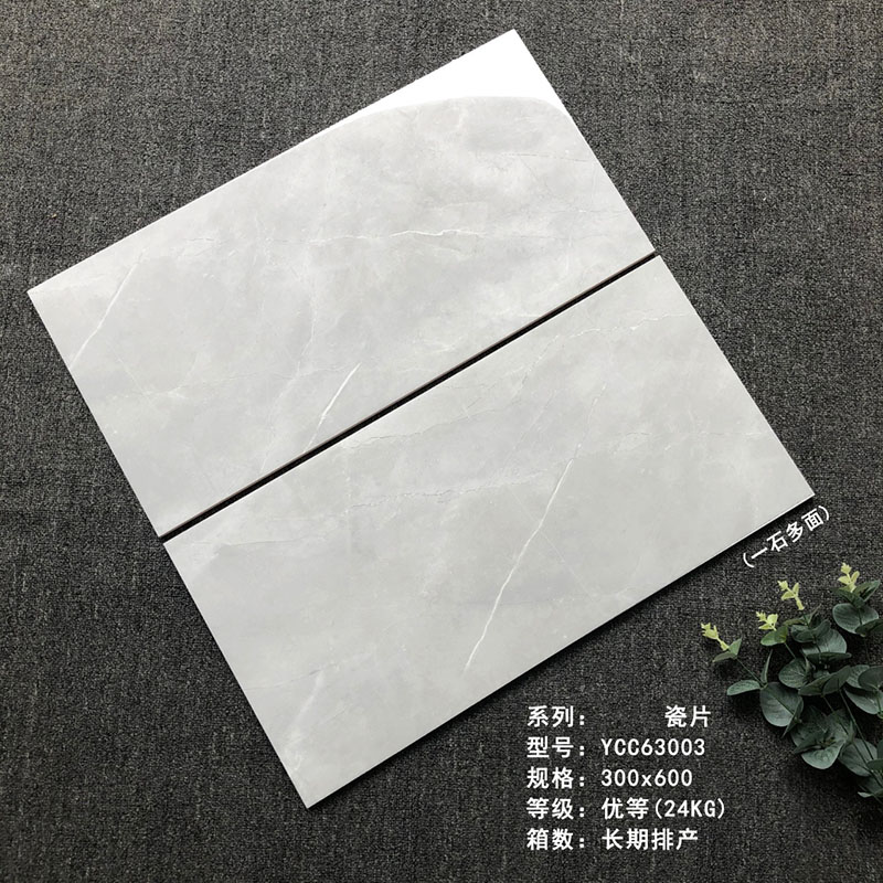 室內裝修_別墅瓷片廠家價格_粵九陶瓷
