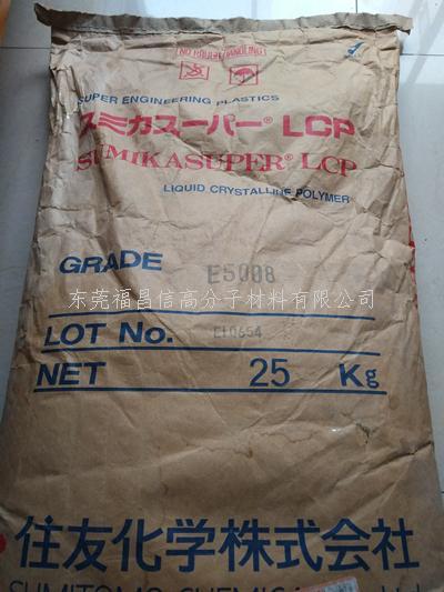 日本住友LCP E7008