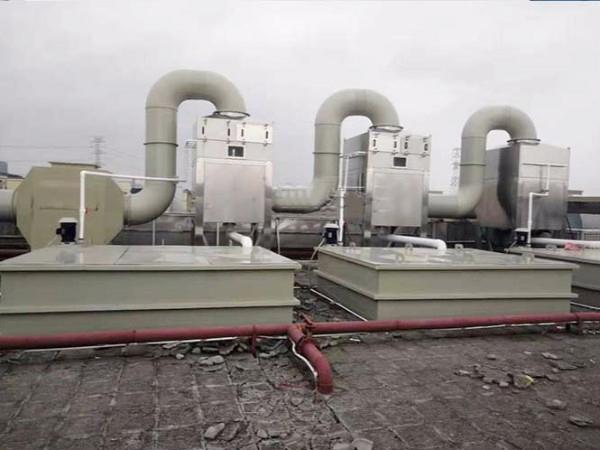 酸霧廢氣處理設備