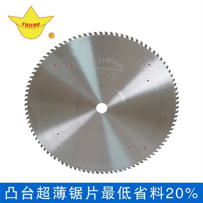 铝合金圆盘锯片常用尺寸,最大尺寸,最小尺寸