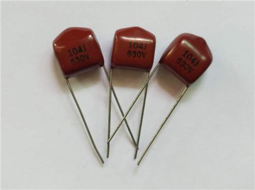 直插貼片電容生產廠家_福美電子_安規積層_大容量_安規_高頻