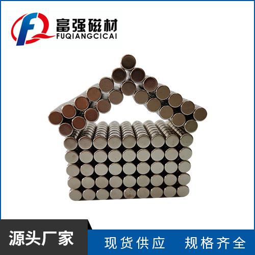 小钕铁硼圆形强磁