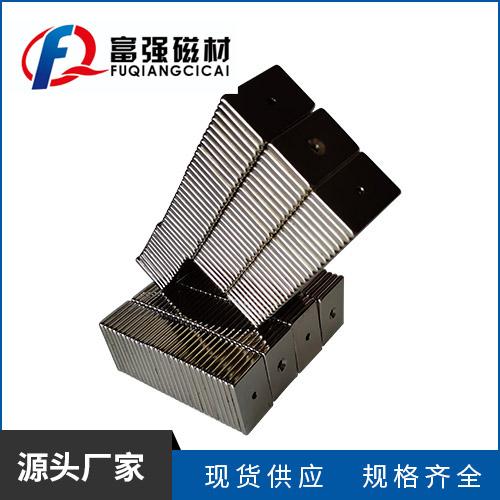 方形强力打孔磁铁