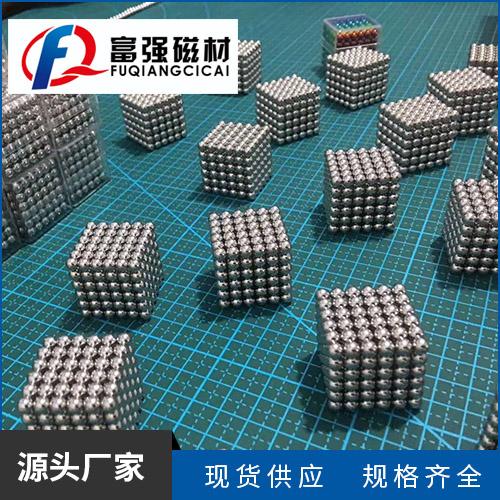 球体异形磁铁