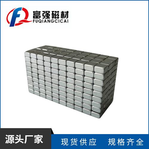 钕铁硼强力方形磁铁