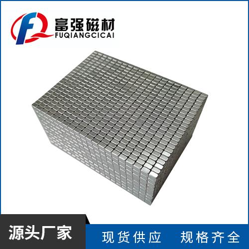 钕铁硼方形磁铁