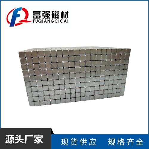 钕铁硼小方形磁铁