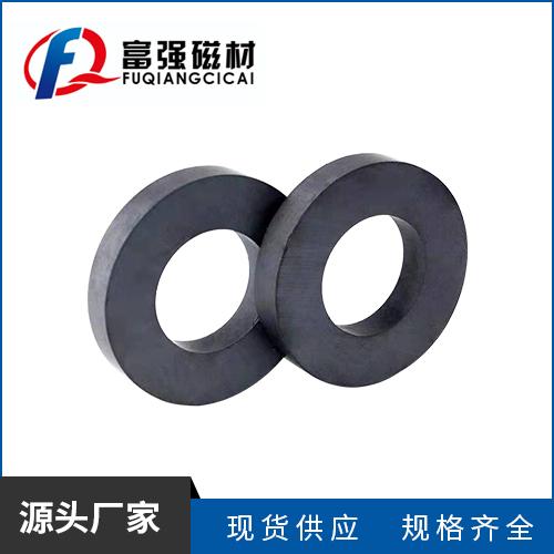 环形大孔铁氧体磁铁