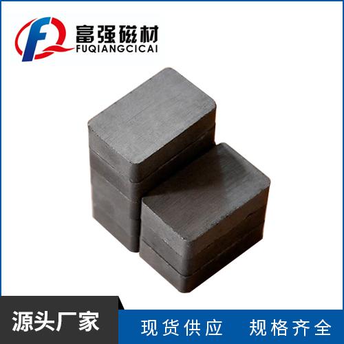 方形铁氧体磁铁