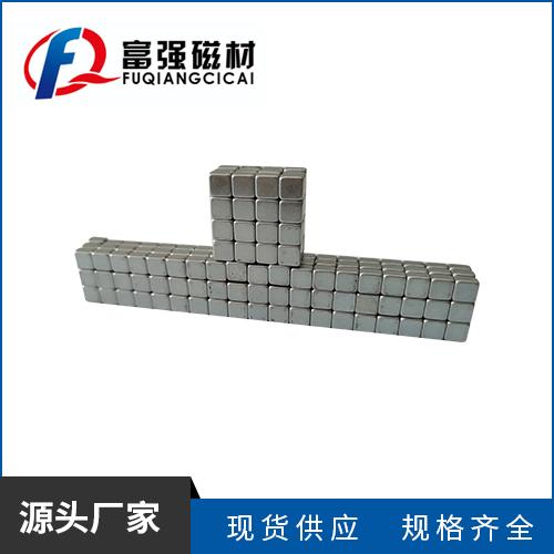强力小方形磁铁
