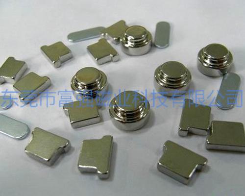 异形强力磁铁销售