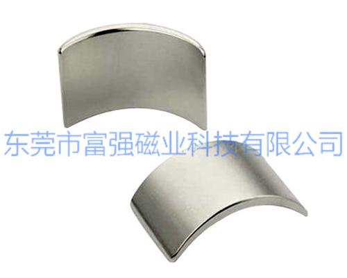 瓦形磁铁生产