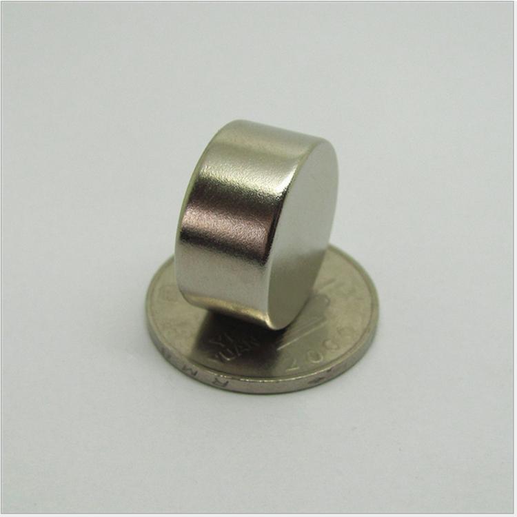 凹形釹鐵硼磁鐵廠家定做_富強磁鐵_圓形_環形_傳感器
