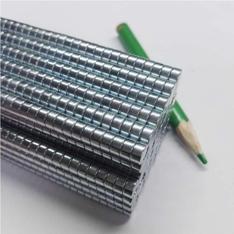 變頻空調壓縮機釹鐵硼磁鐵訂做_富強磁鐵_自動化_塑膠_五金