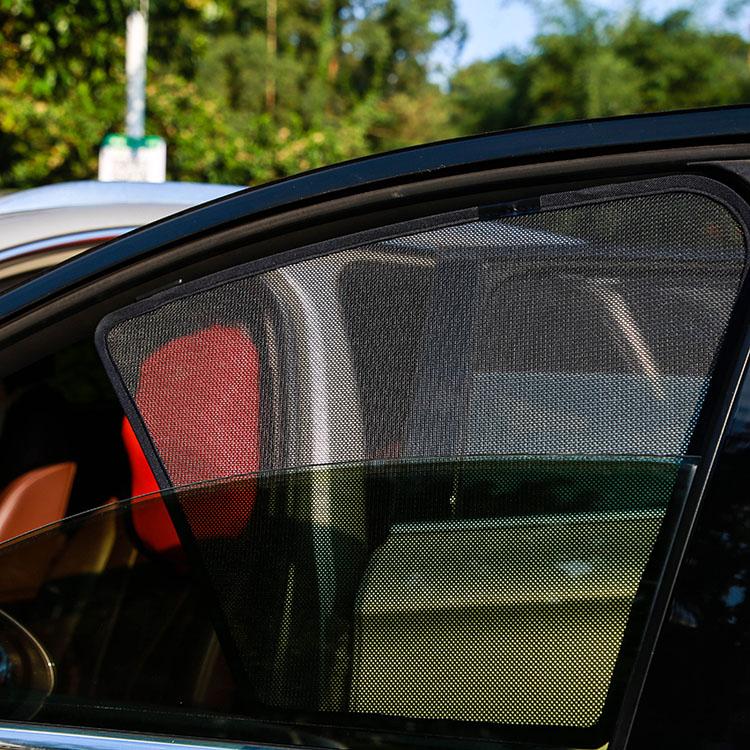 尼龙网布磁吸汽车遮阳帘哪里有买_福鑫汽车_福迪_迈巴赫_英伦