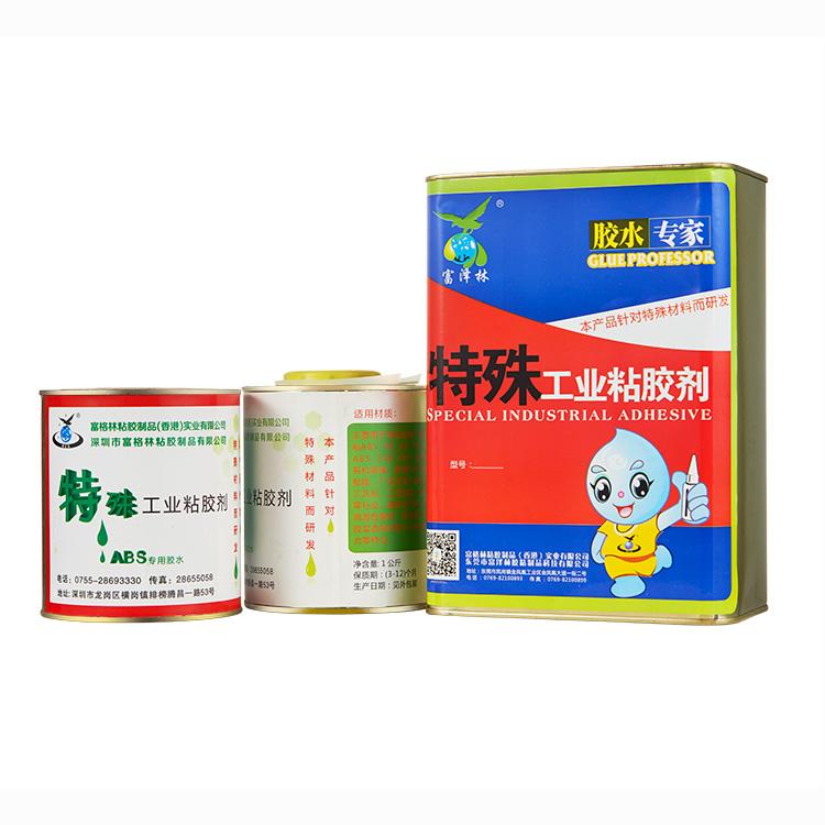红_电子元件工业粘胶剂加工厂_富泽林粘胶制品