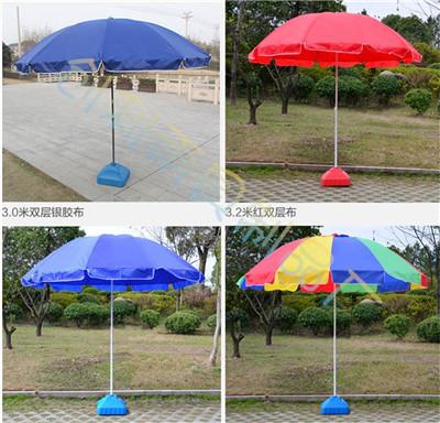 丰雨顺丰城礼品太阳伞定制 展销定做直杆伞