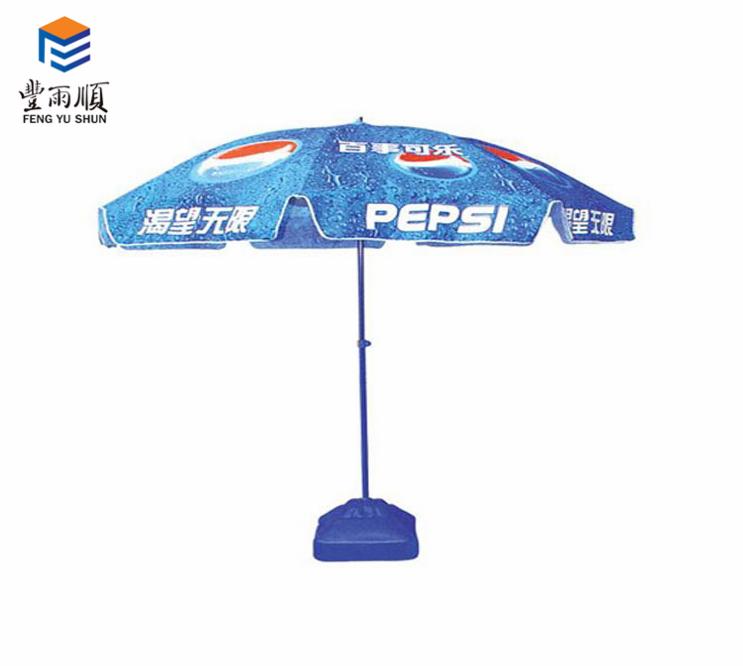 丰雨顺厂家直销樟树广告伞 室外遮阳伞 宣传太阳伞