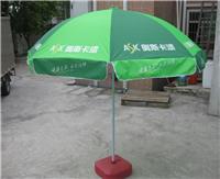 丰雨顺吉安广告大雨伞工厂批发 钓鱼伞 宣传伞
