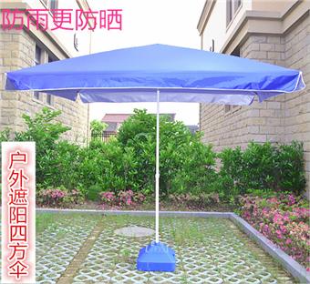 丰雨顺瑞金四方太阳伞 防晒遮阳广告太阳伞批发