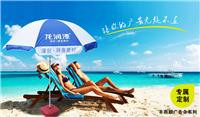 豐雨順廠家定制威海沙灘廣告大傘戶外擺攤傘 戶外遮陽傘