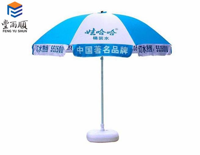 丰雨顺廊坊广告宣传伞 商场直杆太阳伞定制直销