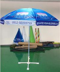 丰雨顺晋州广告太阳伞定制批发 宣传太阳伞 直杆休闲伞