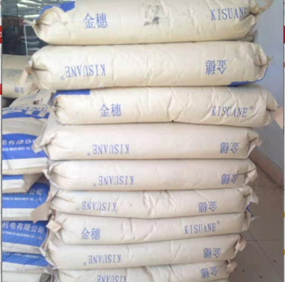 TPU塑胶料  1180A 高张力,高拉力,高强韧,低 温柔性,抗微生物,耐水解性、导热率低,配色、加工,改性,批发,配送