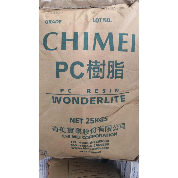富中塑膠_PA12_抗紫外線塑膠原料哪里有賣