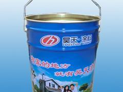 哪里有供應高質量的乳膠漆方便桶,河南乳膠漆方便桶