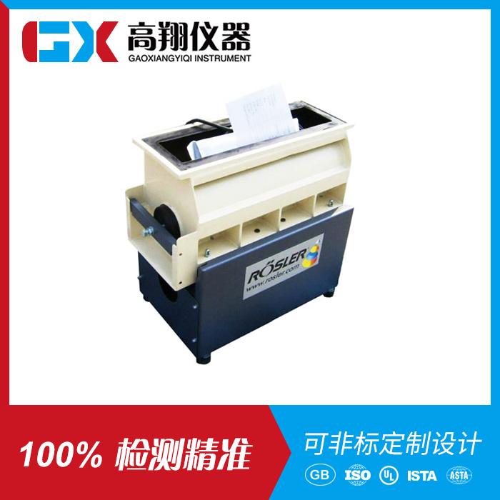 振動耐磨試驗機GX8011