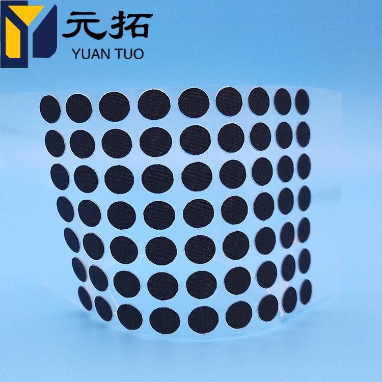 EPTFE防水透氣膜 環形背膠透氣網 潔面儀防水膜IP68 支持來圖定制