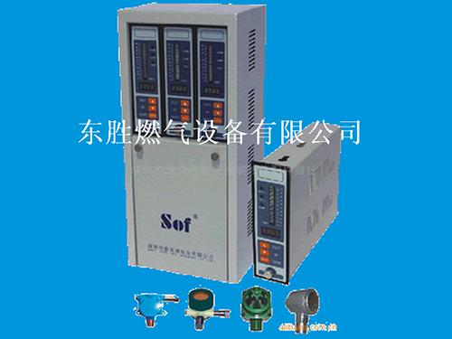 供應SST-9801A索富通瓦斯泄露有毒氣體煤氣泄漏報警器