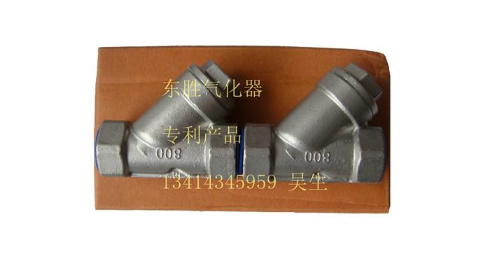 汽化器專用/氣化爐專用/1寸過濾器