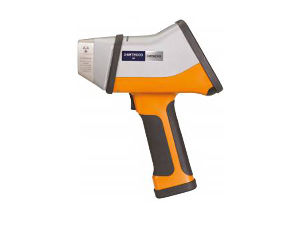 手持式 X-MET8000XRF光譜儀