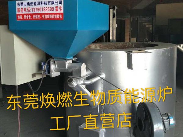 熔鋁爐安裝