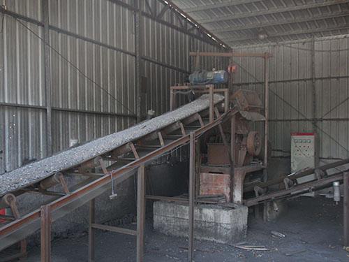 礦渣提供商