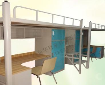 HK-G014两张连体钢制公寓床