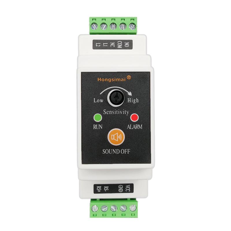 漏水控制器WT11