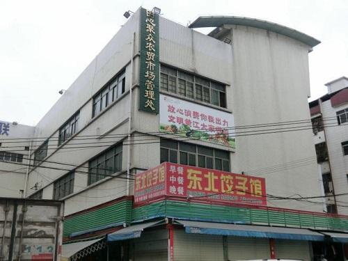 东莞市瑞瑞培训中心房屋安全鉴定项目